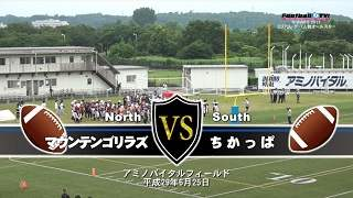 【DVD2枚組】K-WARS2017 N-WAR-S North vs South